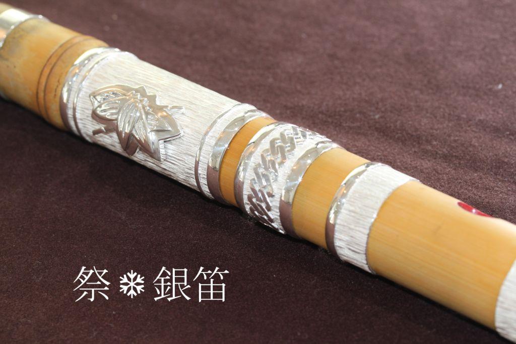 祭り銀笛作品集 壱 静岡県袋井市、遠州森町、掛川市